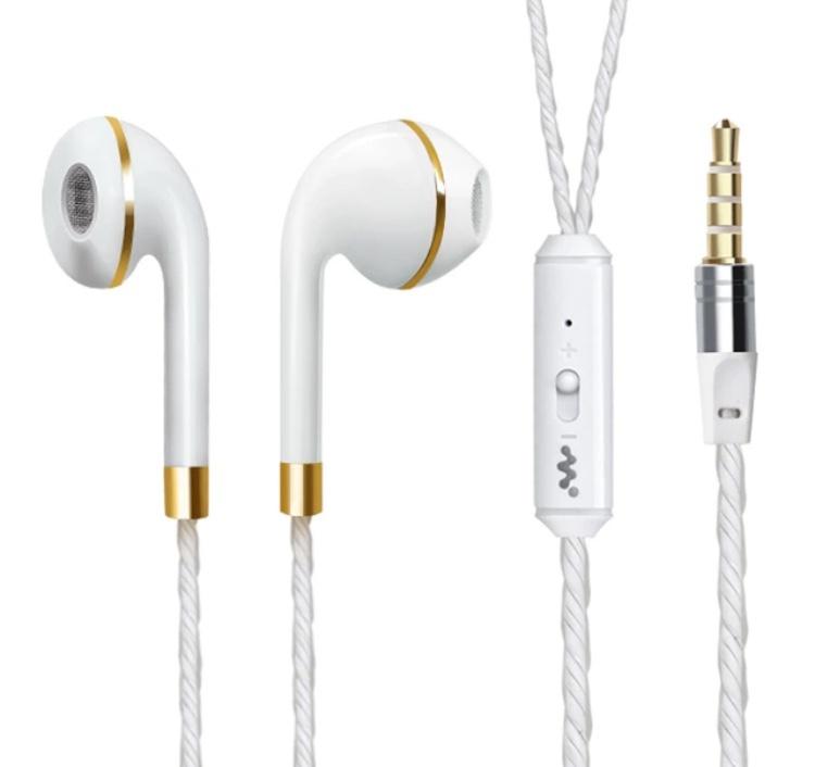 WALKMAN In-ear Hörlurar (Mic In-line Kontrol) - mobilrex 2ae6eabc98b16