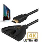 4K 1.4b HDMI SWITCH SPLITTER 3 till 1 1080p (ULTRA HD)