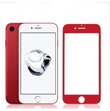 iPhone 7 - HuTechs Carbon-Skärmskydd (Nyhet) 3D/HD ORIGINAL