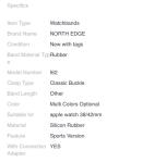 Apple Watch 42mm -  NORTH EDGE Stilrena Silikonarmband