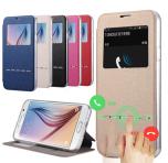 Samsung Galaxy S7 - Smartfodral med Fönster och Svarsfunktion