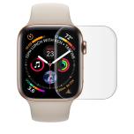 Apple Watch 4 - ProGuard Skärmskydd 40mm, 44mm