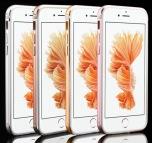 iPhone 6/6S Plus - Stilren Bumper i Aluminium och Silikon