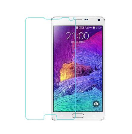 Samsung Galaxy Note 4 - Pansarglas/Skärmskydd