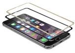 iPhone 6/6S - HELTÄCKANDE Pansarglas 3D (NYHET) från HuTech