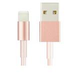USB-laddkabel BLANOU (Lightning) iPhone IOS9 (VIT/ROSA) 200CM