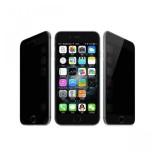 iPhone 6/6S Plus - ProGuard Sekretessglas/Pansarglas (Insynsskydd)