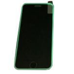 iPhone 6 Skärmskydd Självlysande Ram 9H 0,3mm
