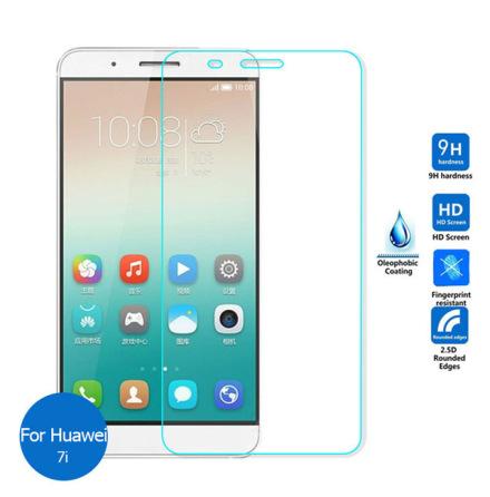Huawei Honor 7i - ProGuard Pansarglas