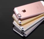 iPhone 5/S/SE - Stilrent Silikonskal från LEMAN
