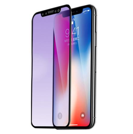 iPhone X/XS Skärmskydd Anti-Blueray 2.5D Carbon 9H 0,3mm