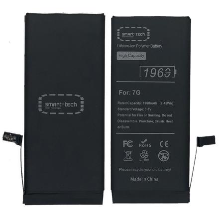 Smart Teck Högkapacitet Batteri 1960mAh - iPhone 7