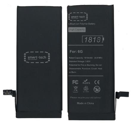 Högkapacitets 1810mAh Batteri - iPhone 6