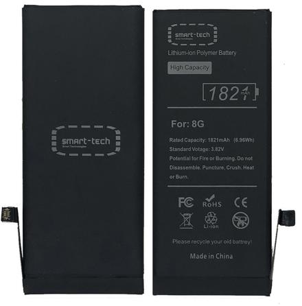 Effektfullt 1821mAh Högkapacitets Batteri (Smart Tech) - iPhone 8