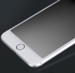iPhone 5/S/C/SE Pansarglas - FROSTED - (Nyhet) ProGuard