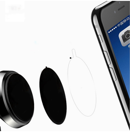 Metallplatta för Mobilhållare (Magnethållare)