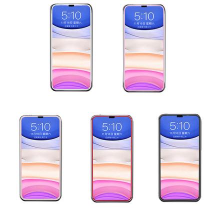 iPhone 12 Pro Aluminium Skärmskydd HD-Clear 0,2mm