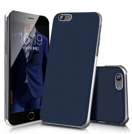 Stilrent Skal i PU-Läder från NKOBEE till iPhone 6/6S