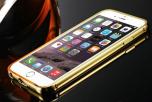 iPhone 6/6S - Elegant skal från LEMAN (ram i Aluminium)