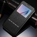 Samsung S6 Edge - Fodral med Smartfunktion