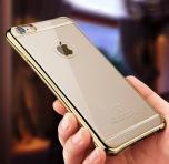 Stilrent silikonskal med extra tjock kant för iPhone 6/6s