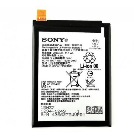 Sony Xperia Z5 - Original-OEM batteri