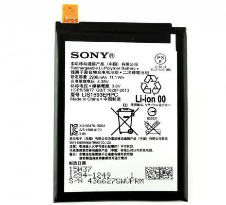 Sony Xperia Z5 Compact - Original-OEM batteri