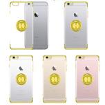 iPhone 6/6S - Skyddande Silikonskal med Ringhållare